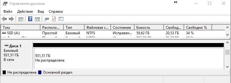 Диспетчер управления дисками после  выполнения команд
